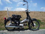 NEW AUTO|バイク・オートバイ|修理|中古車|名古屋・長久手