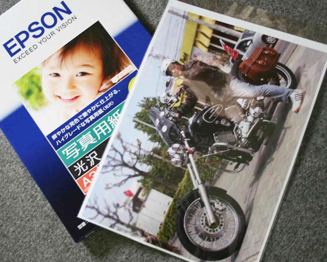 NEWAUTO バイク修理 エプソン