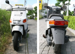 yamaha_gear|NEW AUTO|バイク・オートバイ|修理・整備|中古車|名古屋・長久手