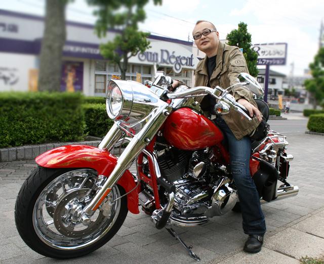Harley DavidsonCVO Custom Vechicle Operation