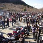 桜淵ニューイヤーズミーティング