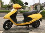 ▶特選中古車|HONDA SPACY ホンダスペイシー100 イエロー ¥62,000