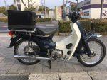 ▶特選中古車|HONDAホンダ スーパーカブカスタムC90 ¥125,000